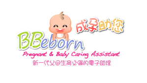 BBeborn - Pregnancy & Babycare Mobile Assistant
